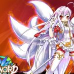 Wild beatings in the Beat em up Elsword